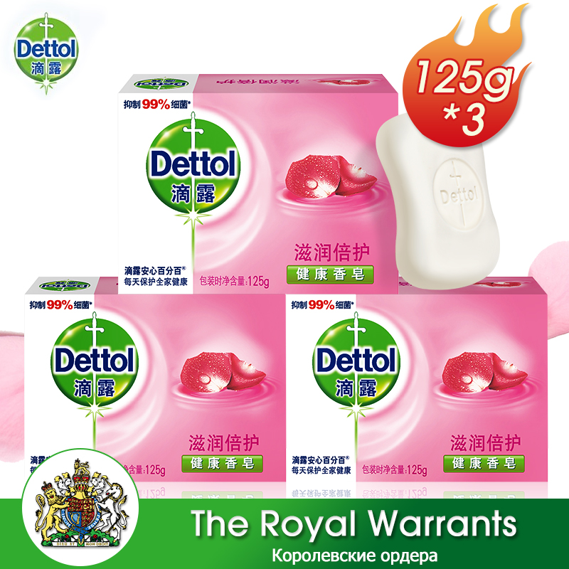 Dettol Original Bar Soap Nourishing Moisturizing Washing Hand Bath Cleaning Clothes Soap Adults and Kids