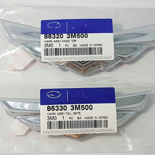 Brand new genuine front hood and trunk wing logo for Hyundai Genesis OEM 863203M500 863303M500