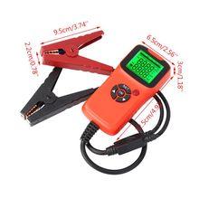 12 v analisador de teste de bateria de carro resistência cca tensão tester ferramenta diagnóstico automático 270e