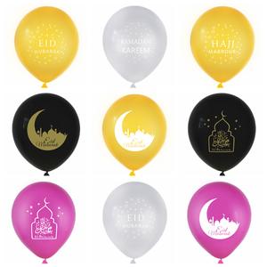 Image 5 - Altın siyah ramazan Kareem balon ve afiş Eid Mubarak dekorasyon İslam hac ramazan dekor müslüman olay parti iyilik malzemeleri