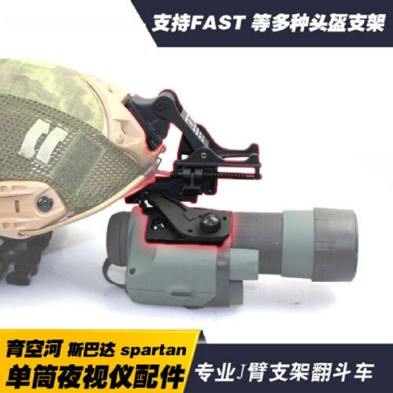 Metal For yukon Pirates Binocular Night Vision Goggles NVG FAST Helmet Mount