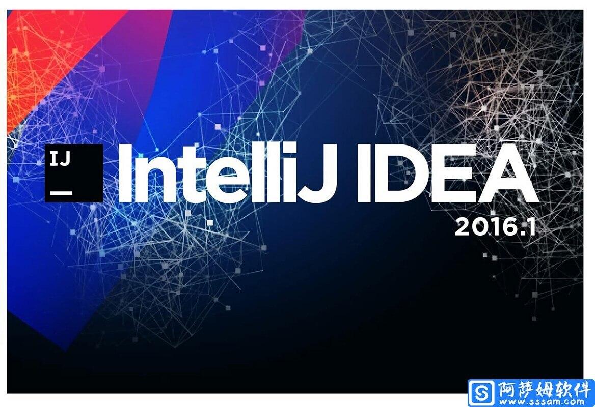 IntelliJ IDEA 2016 专业的Java语言开发环境免费版
