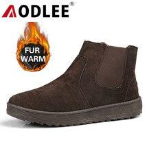 Мужская зимняя обувь Новое поступление, теплые зимние ботинки с Плюшевым Мехом Удобная дышащая износостойкая мужская обувь на плоской подошве без застежки AODLEE