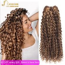 Cabello humano Remy Afro brasileño rizado cuerpo liso ondas profundas mechones de cabello humano Color Piano Rubio degradado mechones de cabello 113g
