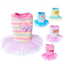 Pet Puppy Dog Clothes Dress Flannel Vest Cute Skirt Costume Girl Beauty Lace