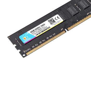 VEINEDA Dimm Ram DDR3 4 gb 8 gb 1600Mhz Compatible 1333 1066 ddr 3 4gb PC3-12800 Memoria 240pin for All AMD Intel Desktop