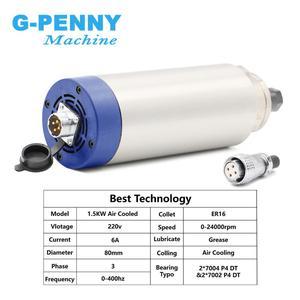 Image 5 - 1.5kw ER16 air cooled spindle motor 4 bearings air cooling 1.5 kw CNC milling spindle & 220v 1.5kw inverter VFD & 80mm bracket