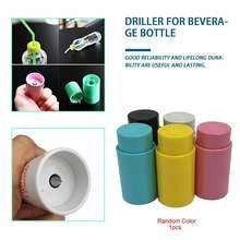 Открывалка для бутылок инструменты питья мини открывалка воды