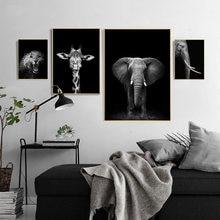 Рисунок тигра слона жирафа черно белая настенная живопись на