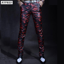 2 Colors Leather Pants Men New 2019 PU Mens Fashion Casual High Quality Slim Fit Zipper Faux