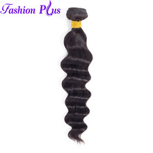 Brazilian Hair Weave Loose Wave Bundles 100% Remy Human Hair Extensions human Hair Weave Bundles 8-30 Inch(China)
