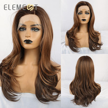 Element Long Natural Wave Brown Hair Synthetic Lace Front Wigs Side Part Afro Wigs for White/Black Women