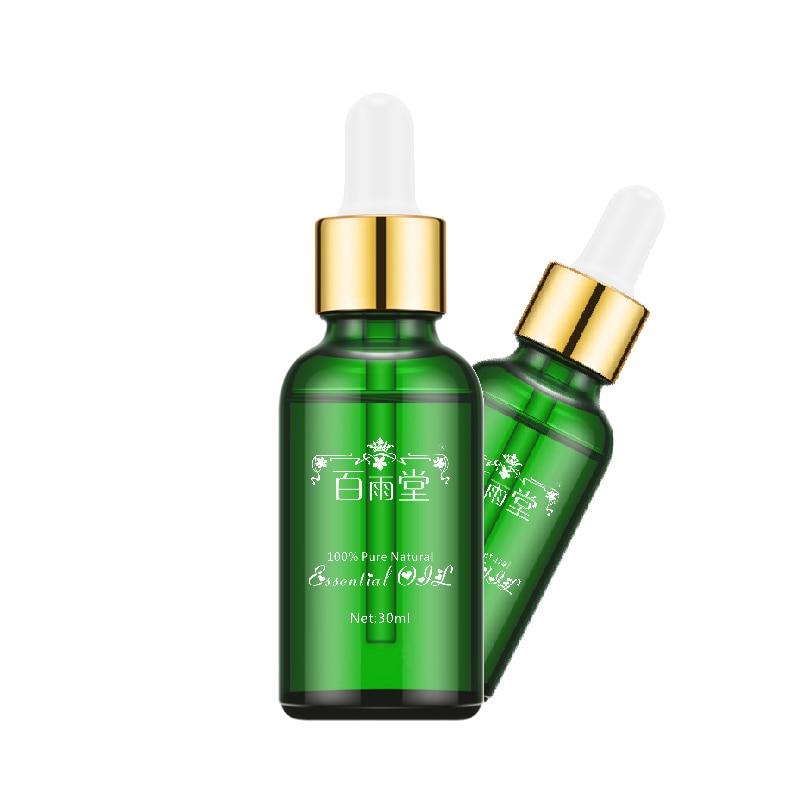 百雨堂绿色丝印瓶