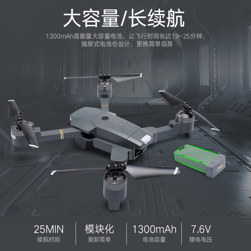 Ultra-long Life Battery Ya Gotta XT-1 Plus Foldable Unmanned Aerial Vehicle Intelligent Following Quadcopter