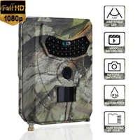 12MP 1080P Jagd Kamera 120 Grad PIR 110 Infrarot Wilde Trail Kamera Tier Beobachtung Recorder tier cam Nachtsicht