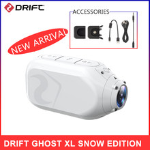 Drift Ghost XL White Sport Camera Action 1080P WiFi Waterproof Cam For YouTube Live Motorcycle Bike Bicycle Helmet Camcorder