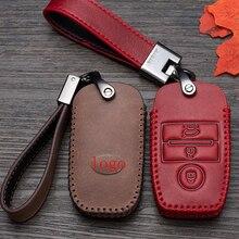 цена на Car Key Case Keychain, for Kia K3 Zhirun K2 K4 K5 Freddy Kx Cross Proud Run Kx5 Yirun Huanchi Car Key Retro Leather Ornaments
