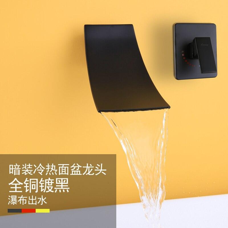 Black embedded box washbasin faucet waterfall basin faucet dark wall-mounted single handle bathtub hot and cold water