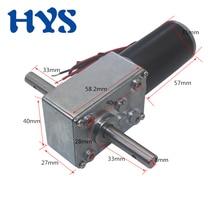 HYS DC Gear Worn Motor 12 volt 24V Double Shaft 33mm Reducer V  Micro Mini Electric Motors DC12V self lock 1.6A