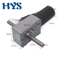 HYS DC Gear Worn Motor 12 volt 24V Double Shaft 33mm Motor Reducer 12 V 70kg.cm Micro Mini Electric Motors DC12V self lock 1.6A