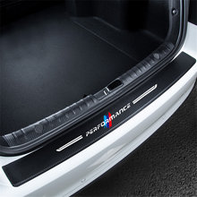 For BMW f30 f10 F18 118i 320i 1 3 5 X3 X4 M3 M4 M5 E34 E90 E60 E36 Carbon fiber car rear bumper trunk protective plate