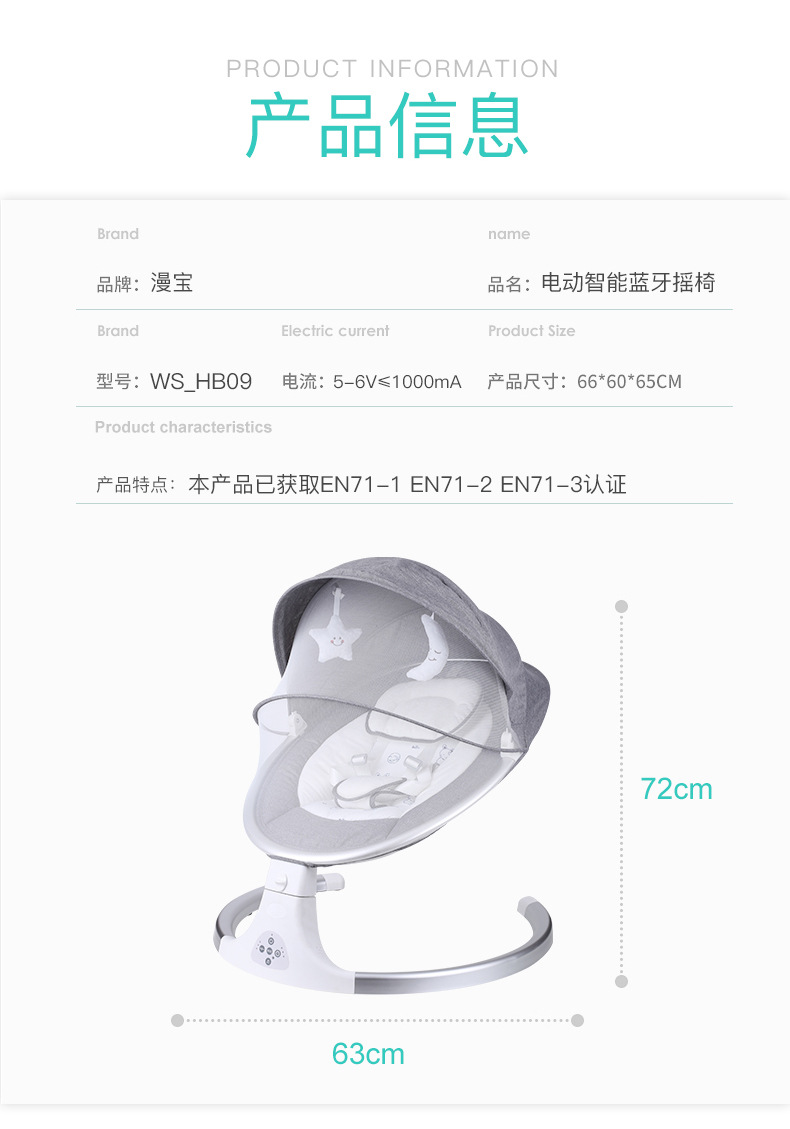 Hf12edecf5c834762b6cfd95555f95a598 Electric Cradle Chair Baby Crib Swing Chair Children's Bed Baby Rocking Chair Bluetooth Remote Control Infant Sleeping Chair