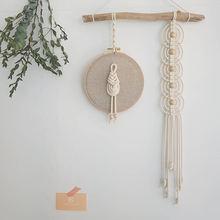 Богемный макраме настенный подвесной гобелен Декор Бохо тканые