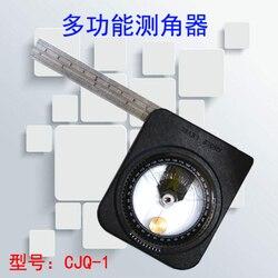 Genuine Haguang CJQ-1 Multifunction Goniometer / Magnetic Angle Ruler / Goniometer / Angle Meter / Protractor