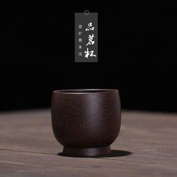 Siyah kırmızı kil bardak Segment çamur çay fincanı toptan siyah King Kong çay seti aksesuarları özelleştirilebilir üreticileri toptan