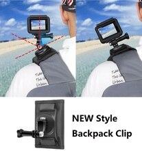 Clownfish Quick Attached Bag Clip For GoPro Hero 9 8 7 5 Xiaomi Yi 4K SJ4000 Sj8/9 pro Max EKEN H9 R Mijia Camera Backpack Clamp