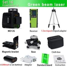 Clubiona CE сертифицированный 3D лазерный уровень 360 горизонтальный и вертикальный немецкий лазерный диод лазерная линия с лазерным приемником