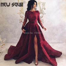 Wine Red Beading Sequins Long Prom Dress Formal Gowns 2019 High Split Side Evening Dresses Saudi Arabic Vestidos Turkish Kaftans