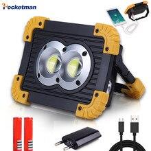 Pocketman alta potência cob led luz de trabalho portátil usb recarregável lâmpada trabalho luz de emergência holofote à prova dsearchágua