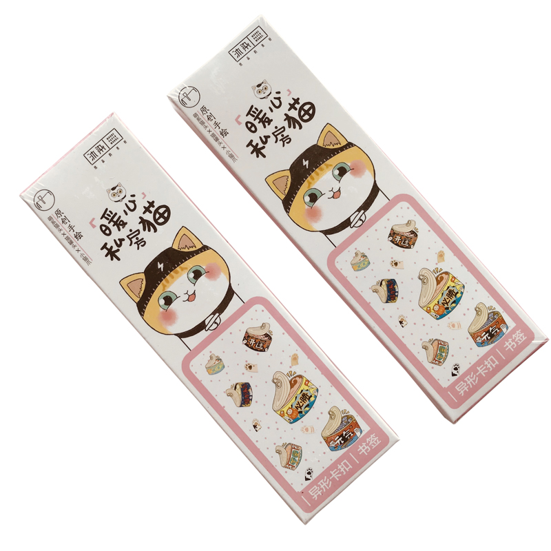 30 Pcs/pack Kawaii Warm-Hearted Cat Bookmark Mark Of Page Decorative Stationery