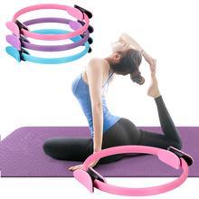 Двойное сцепление, тренировочное кольцо для йоги пилатеса для мышц, набор для упражнений, магический круг, мышцы, Йога, фитнес, похудение, пластичность, инструмент