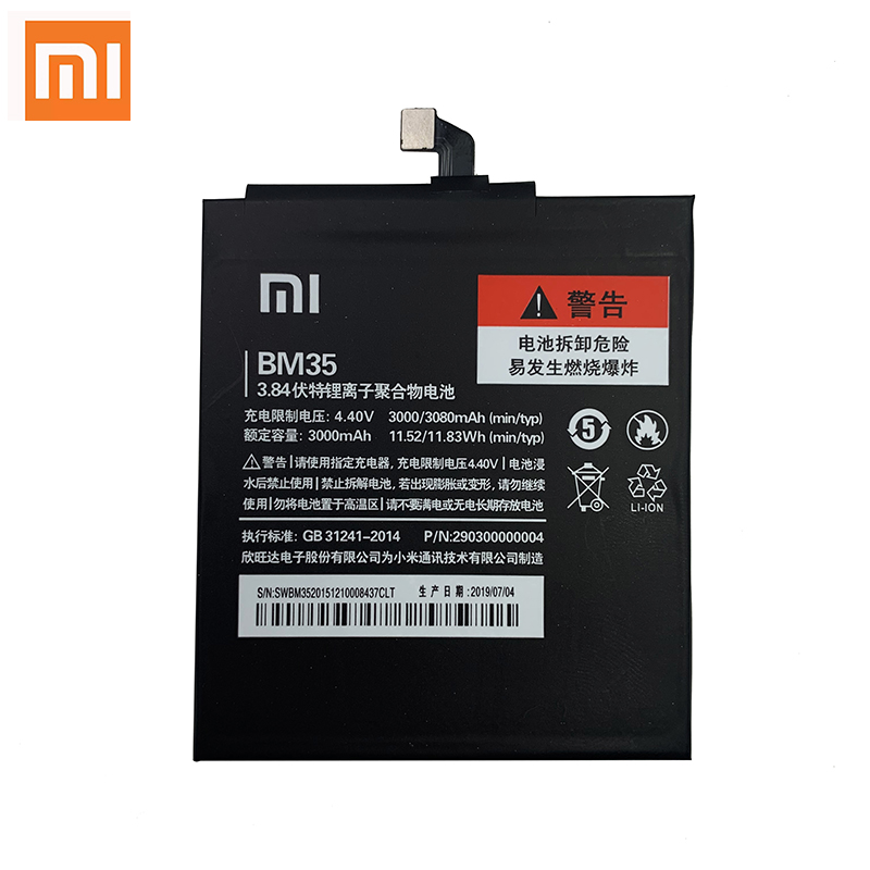 Xiaomi Mi4C Battery Replacement BM35 New High Quality 3000mAh Back-up Battery For Xiaomi Mi 4C M4C Smartphone