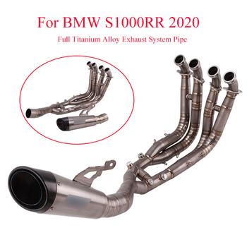 For BMW S1000RR 2020 Titanium Alloy Exhaust Whole Set Piep Motorcycle Header Front Link Tube Pipe Connect Exhaust Muffler Tips