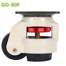 GD-40F/60F/80F LOAD 500KG, Level Adjustment Wheel/Casters,Flat Support, For Vending Machine Big Equipment,Lndustrial Casters