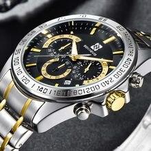 Часы наручные мужские кварцевые с ремешком из нержавеющей стали, люксовые деловые многофункциональные, в стиле милитари, спортивные