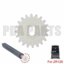 Gear For Zebra ZR128