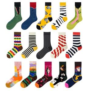 Novelty Funny Men Graphic Socks Combed Cotton Oil Painting Stripes Japanese Harajuku Fashion Long Crew Shark Sock Christmas Gift