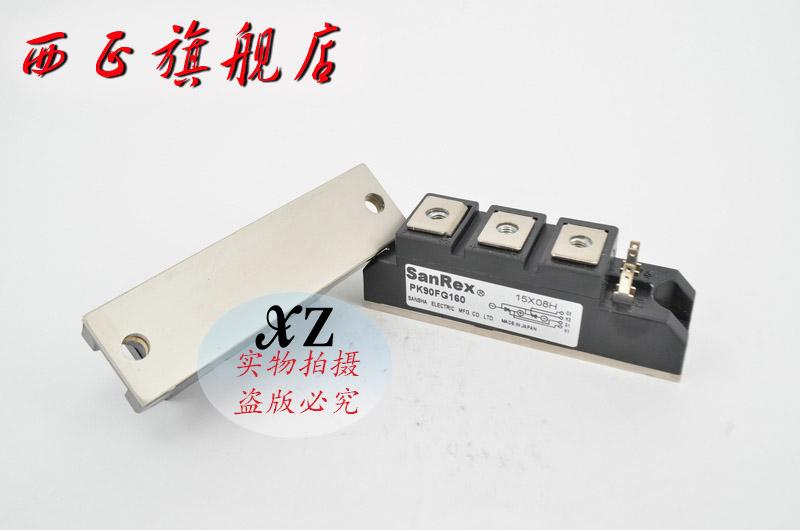 PE90FG160 genuine. SCR module . Spot--XZQJD