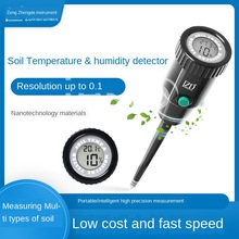 Soil temperature and humidity tester thermometer Moisture tester hygrometer Soil temperature and humidity
