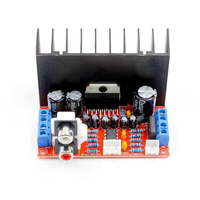 TDA7377 Amplifier Board Single Power Computer Super Bass 2.1 Power Amplifier Board 3 Channel Sound Amplifier DIY Suite