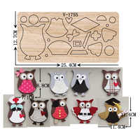 New owl wooden dies cutting dies for scrapbooking Multiple sizes V-1755