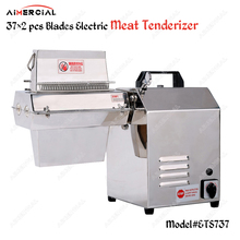 ETS737/MTS737 electric/manual professional meat tenderizer commercial stainless steel meat tenderizer machine 37×2 pcs blades цена