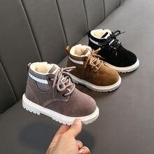 Обувь для мальчиков ботильоны ботинки martin детские симпатичные