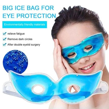 Upgrad Cooling Ice Eye Mask Remove Dark Circles Fatigue Relief Relaxing Sleep Cold Gel Eye Patch Pad Women Eyes Beauty Care Tool image