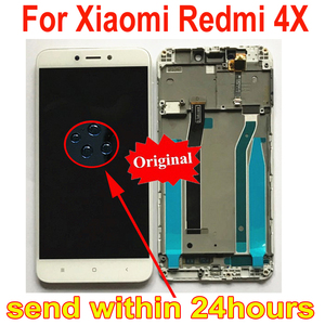 Original Best Working Glass Sensor LCD Display Touch Panel Screen Digitizer Assembly with Frame For Xiaomi Redmi 4X Parts MAE136(China)