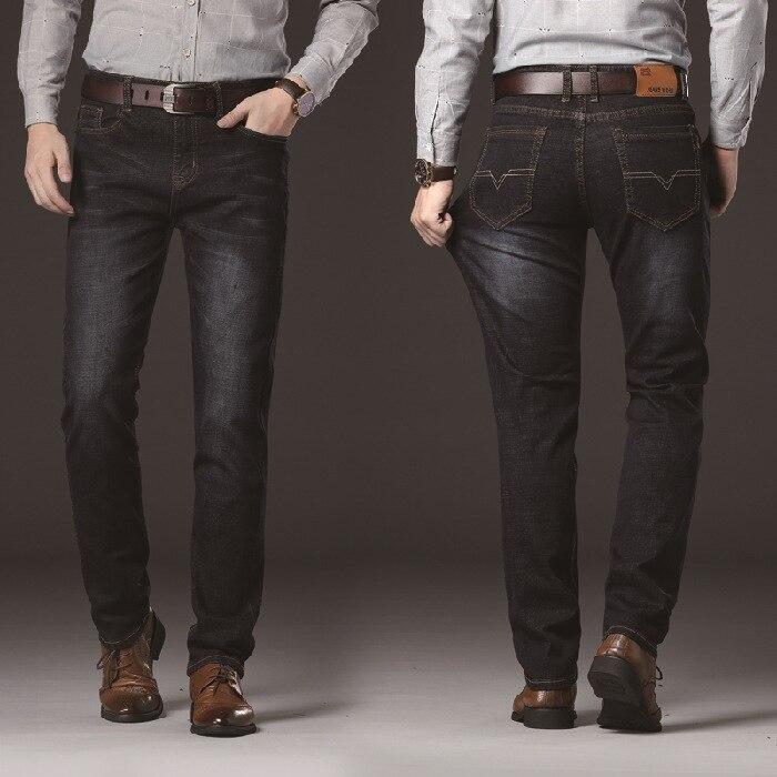 Casual Pants Men Business Trousers Fashion Four Seasons Paragraph Straight-Cut Loose-Fit Elasticity Jeans Low Price Pants Men's
